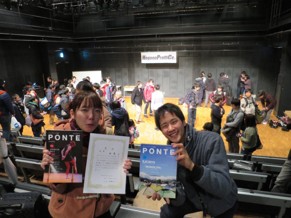 優勝 谷・杏ペア with PONTE