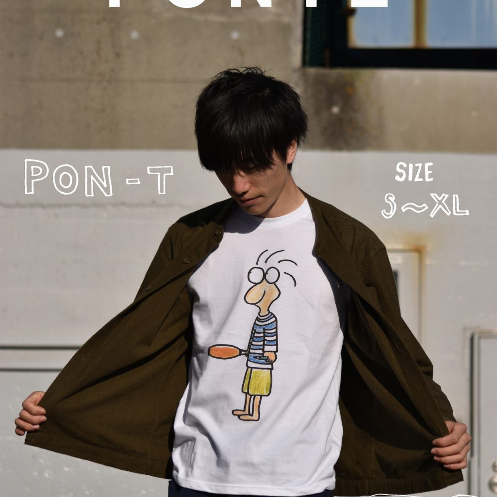 PON-T with Fuji for AD